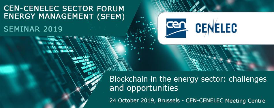CEN/CENELEC seminar Blockchain